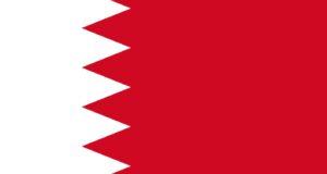Bandera de Bahrein