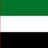 Bandera de los Emiratos árabes unidos