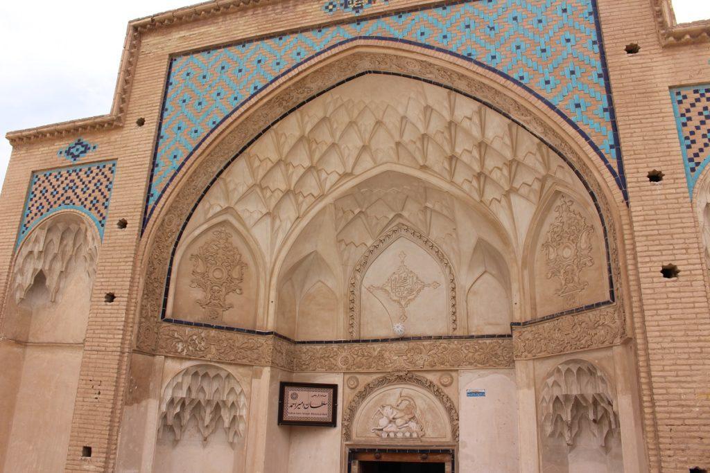 Fachada del baño del sultán Amir Ahmad, Kashan, Irán. Autor y Copyright Marco Ramerini