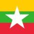 Bandera de Birmania (Myanmar)