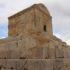 Tumba de Ciro el Grande, Pasargada, Irán. Autor y Copyright Marco Ramerini.